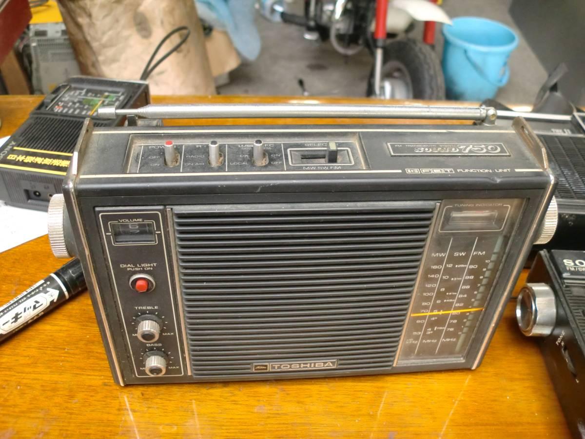 トランジスタラジオ ジャンク4台②_画像2