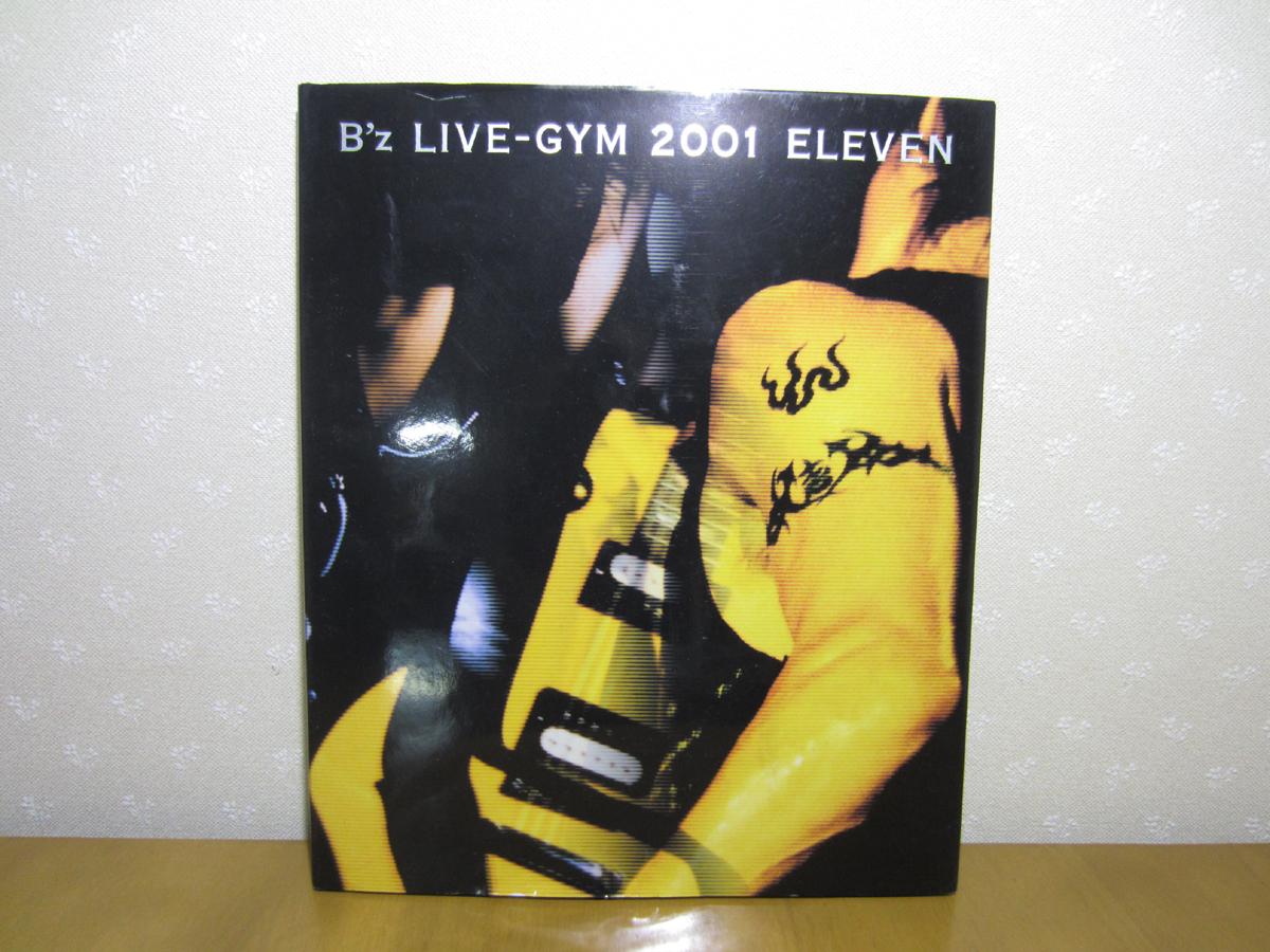 B'z パンフレット LIVE-GYM 2001 ELEVEN