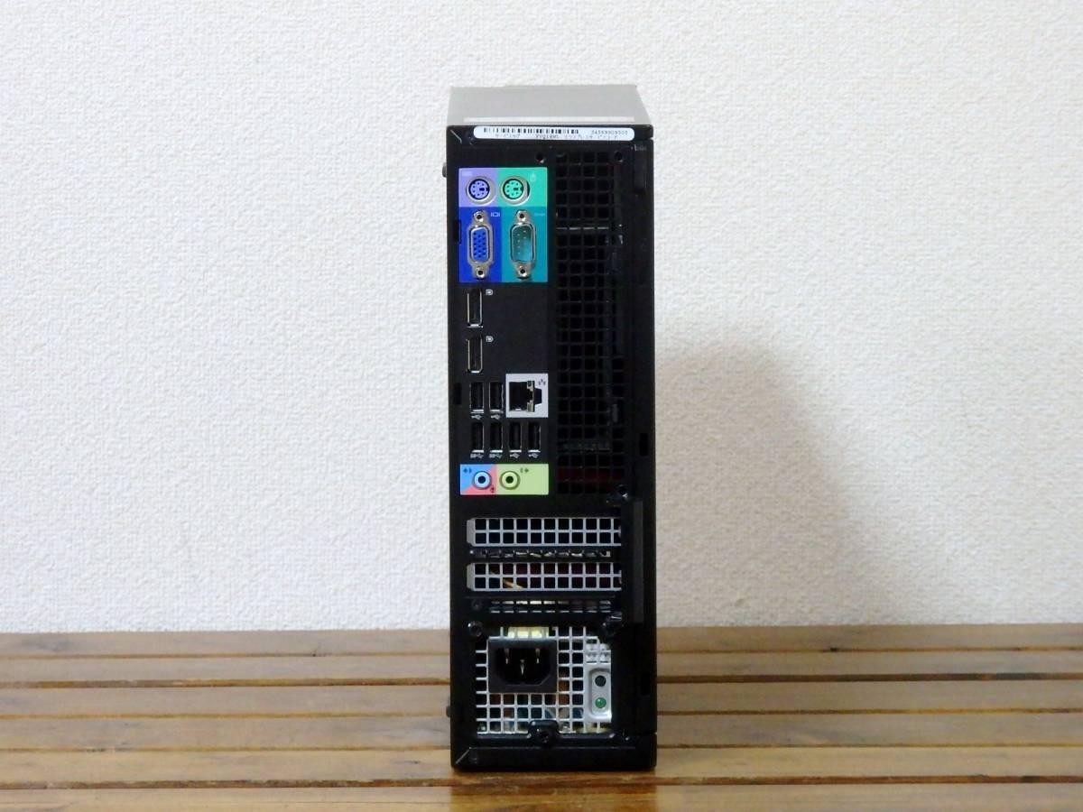 究極 OptiPlex 9010 SFF◆Core i7-3770 3.90GHz×8◆16GBメモリ/新品 SSD 240GB+新品 HDD 3TB◆3年保証◆Win10/DVD Sマルチ/領収証発行可_画像6