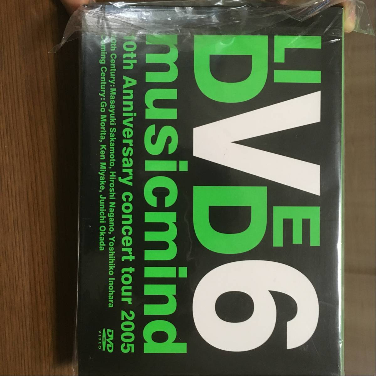 V6 LIVE DVD musicmind 10th anniversary concert tour 2005 including 4 discs コンサートグッズの画像