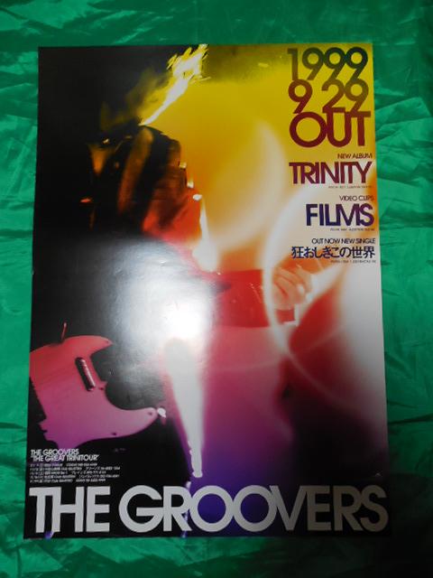 The Groovers ザ・グルーヴァーズ TRINITY Films B2サイズポスター