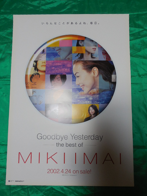 今井美樹 Goodbye Yesterday B2サイズポスター