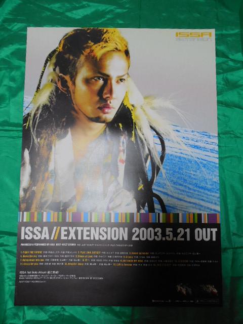 DA PUMP ダ・パンプ EXTENSION エクステンション B2サイズポスター