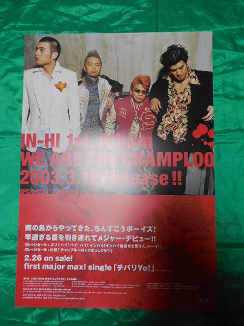 IN-HI インハイ WE ARE THE CHAMPLOO B2サイズポスター
