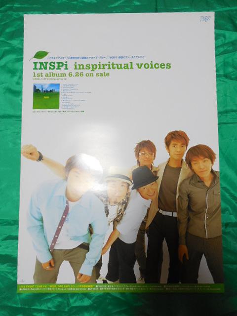 INSPi インスピ inspiritual voices B2サイズポスター