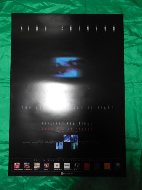 KING CRIMSOM キングクリムゾン the construKction of light B2サイズポスター