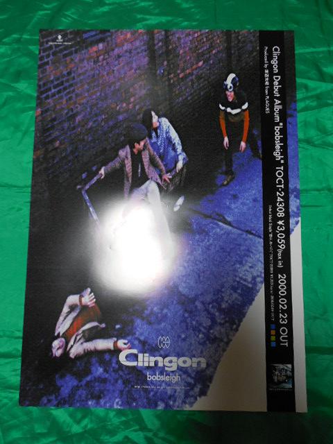 Clingon クリンゴン bobsleigh B2サイズポスター