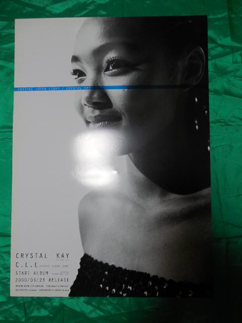 Crystal Kay クリスタル・ケイ C.L.L CRYSTAL LOVER LIGHT B2サイズポスター
