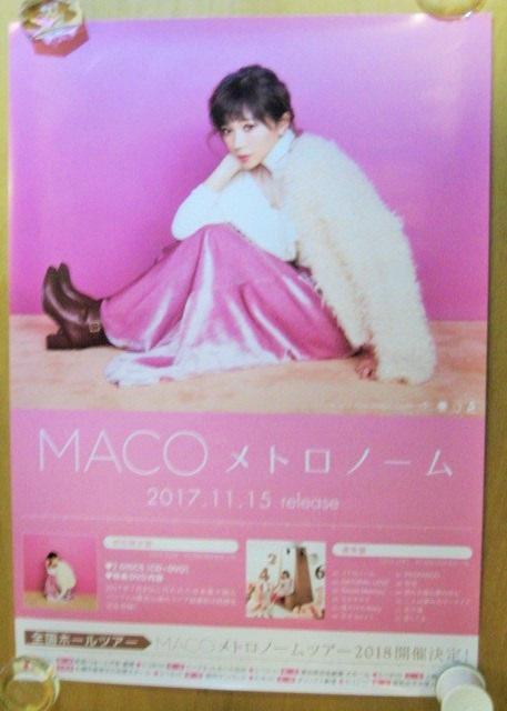 【店頭用ポスター】MACO (マコ) メトロノーム