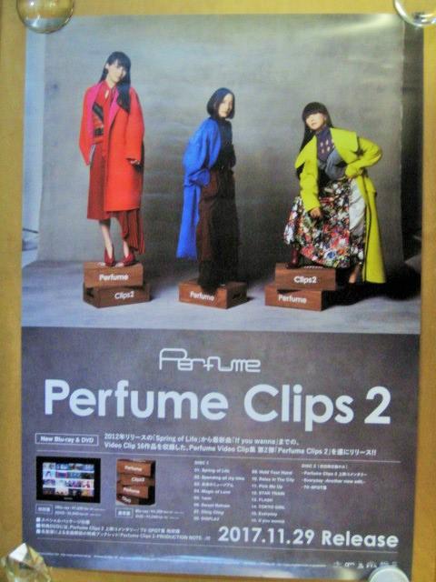 【店頭用ポスター】Perfume / パフューム Clips 2