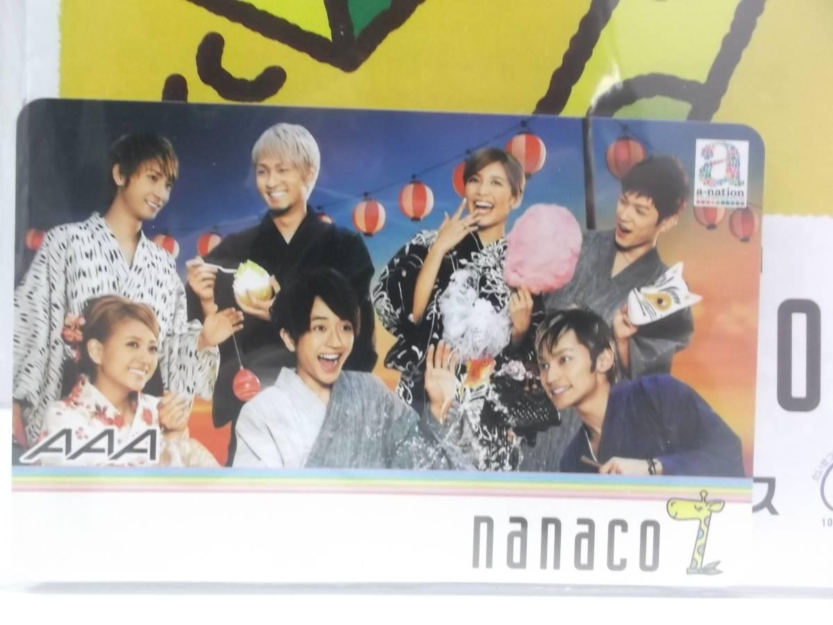 AAA ♪nanaco カード  ナナコカード 未使用 わたがし