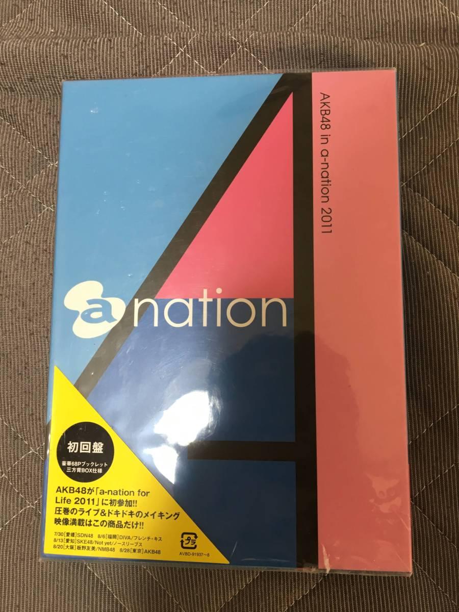 【新品 未開封】初回盤 AKB48 AKB48 in a-nation 2011 DVD ライブグッズの画像