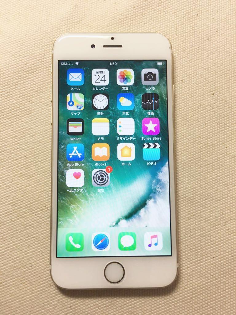 【中古品】iPhone 6s 64GB ゴールド/ SIMロック解除済み/国内正規SIMフリー/本体64G/格安MVNO SIM使用可能/付属品なし