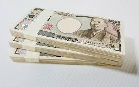 若干名のみ!!アドセンスで確実に利益を生み出す手法で日給5000円?!_画像2