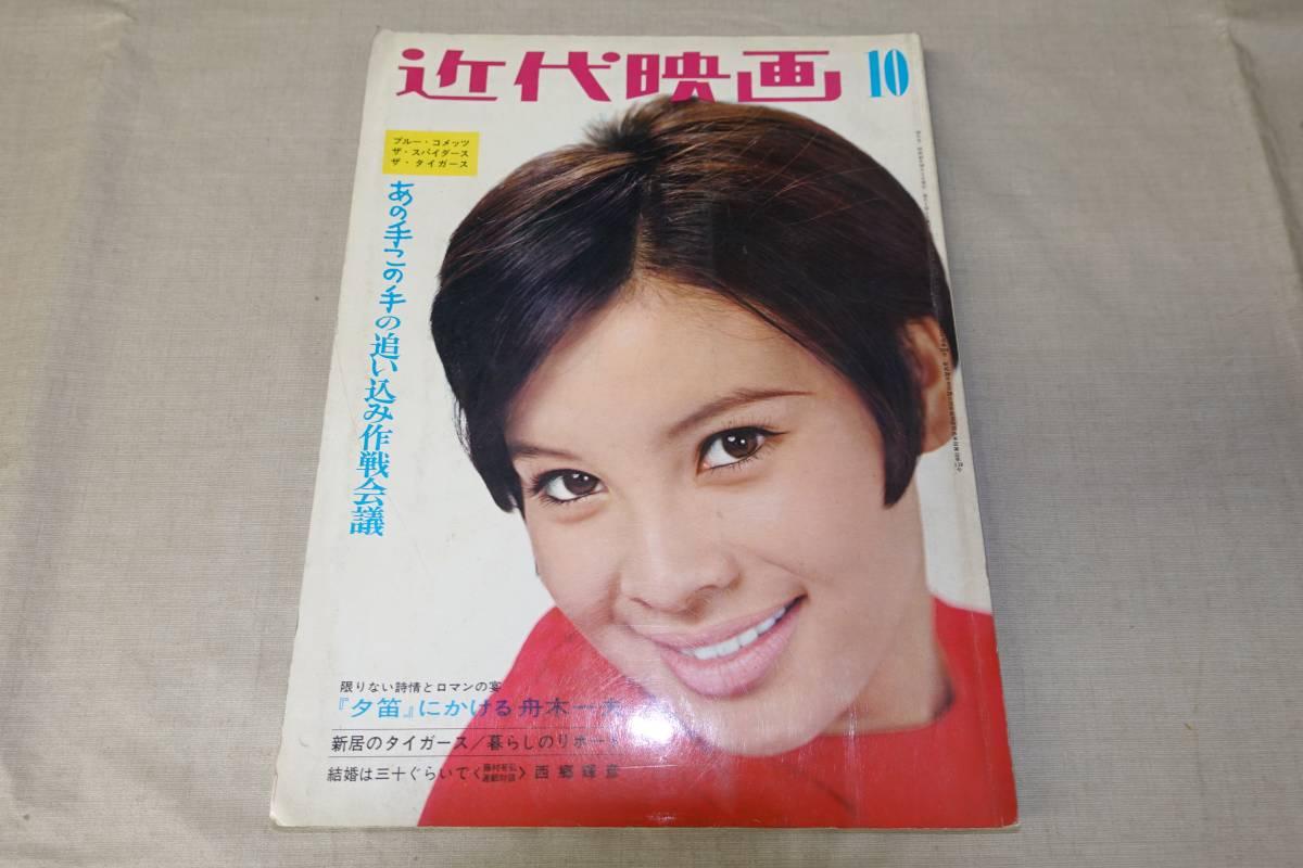 由美かおるさんの画像その5