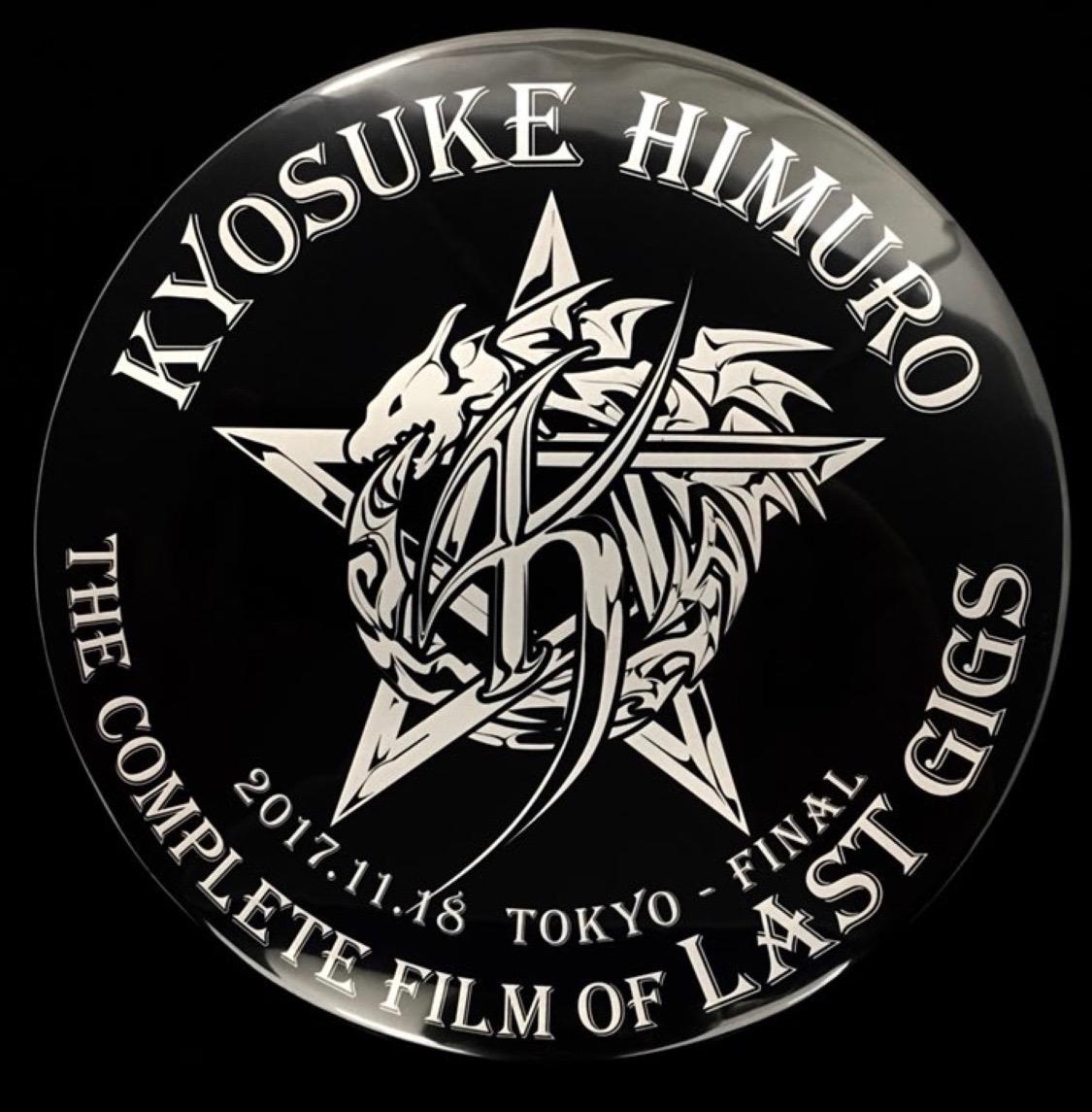 氷室京介 ご当地缶バッジ BIG ウロボロス ver. 東京 八王子 11/18 限定 THE COMPLETE FILM OF LAST GIGS フィルムコンサートツアー 、