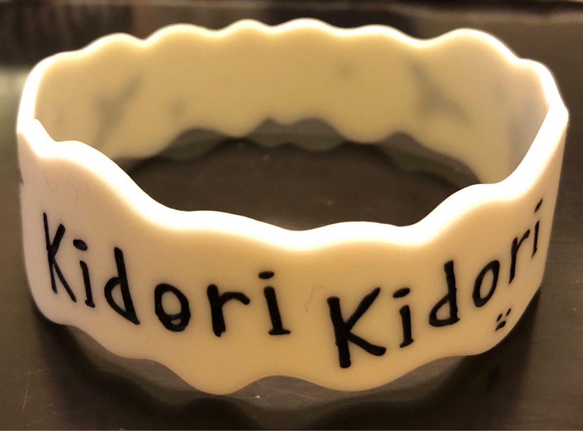 美品】Kidori Kidori(キドリ キドリ)ウキウキおばけシリコンバンド(ライブ会場のみ限定販売)