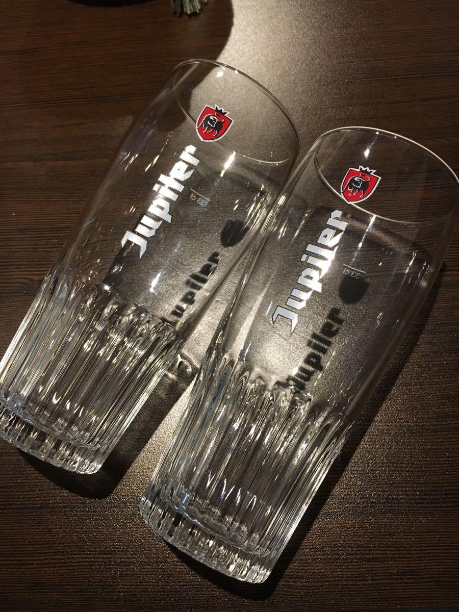 ベルギー ビール ジュピラー グラス 2個セット