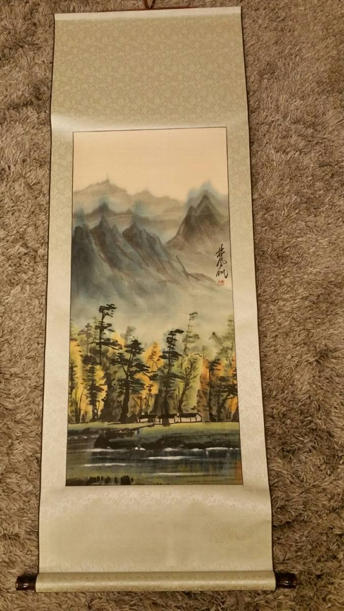 【模写】 林風眠 『風景』 掛軸 中国画家 中國古書画(肉筆掛軸:描かれた物)_画像3