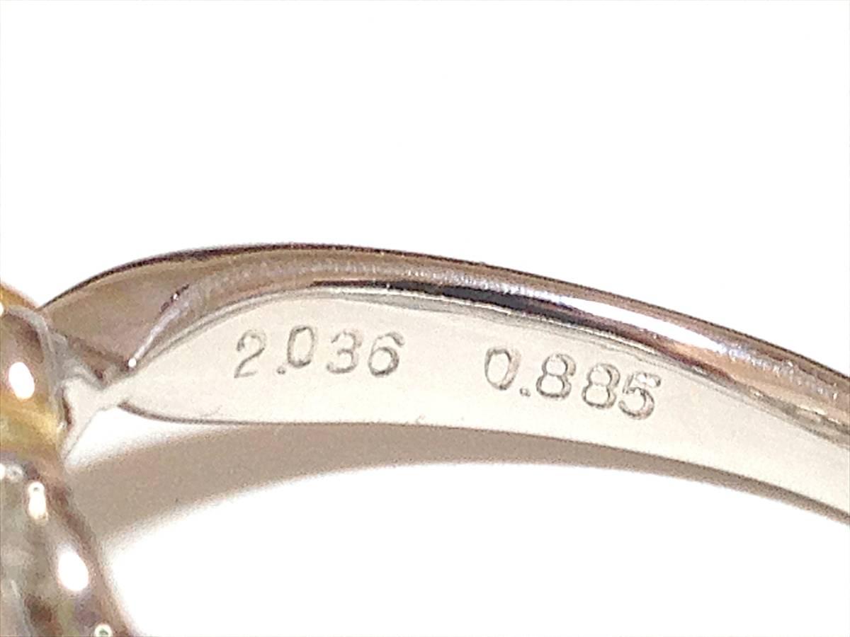 必見!美しく輝かせる大変ゴージャスな2.036カラットダイヤリング脇石0ハートシェイプ0.885ct セレブでエレガントなダイヤPTリングです_画像6