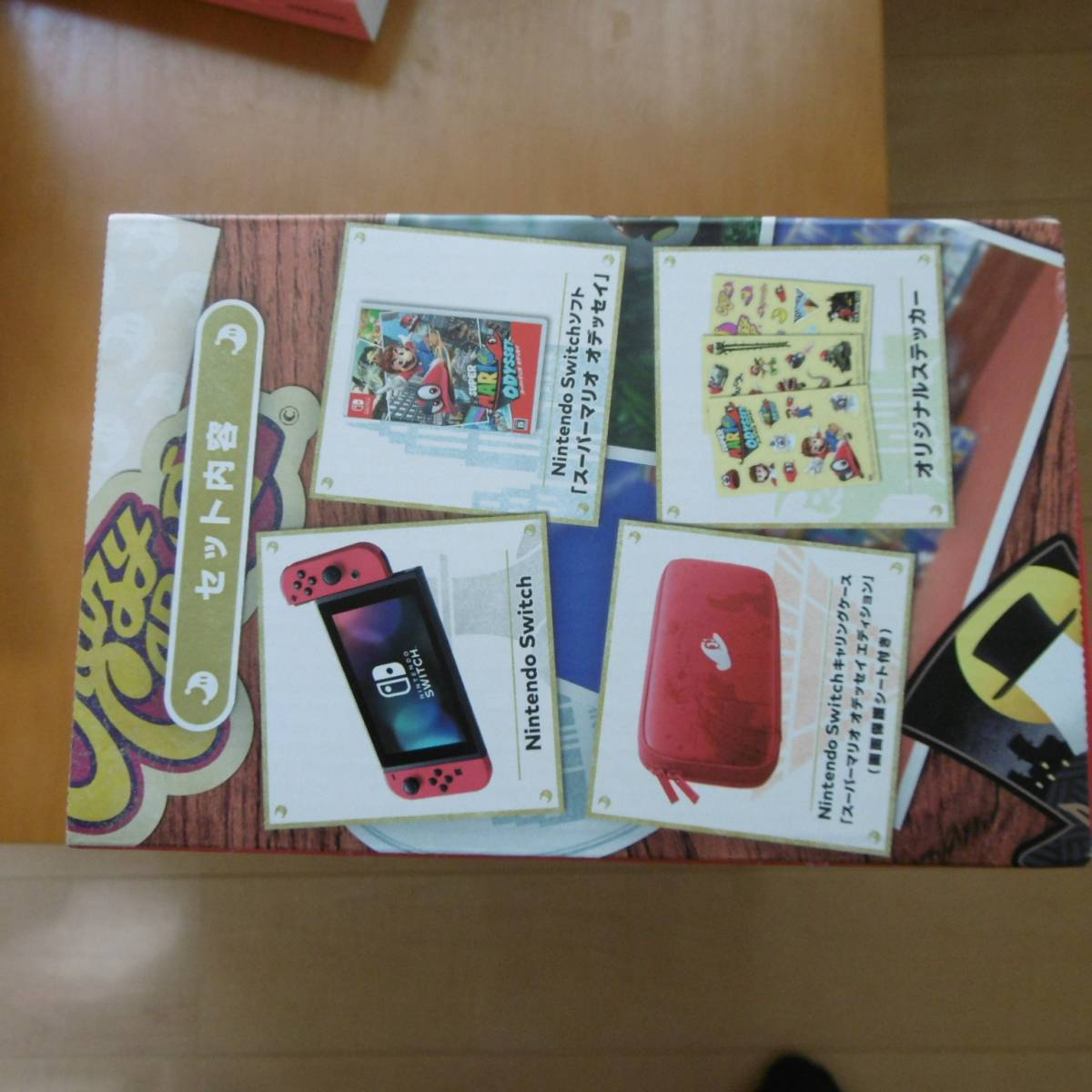 【新品☆未開封】Nintendo Switch 任天堂 ニンテンドー スイッチ 本体 スーパーマリオ オデッセイセット 保証付き11月19日購入_画像2