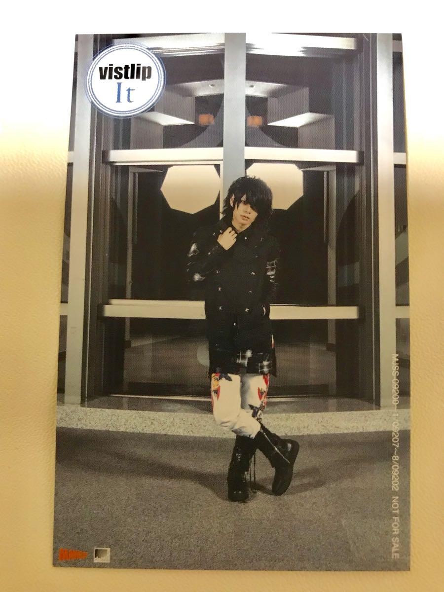 1)vistlip『It』★封入トレカ★智通常