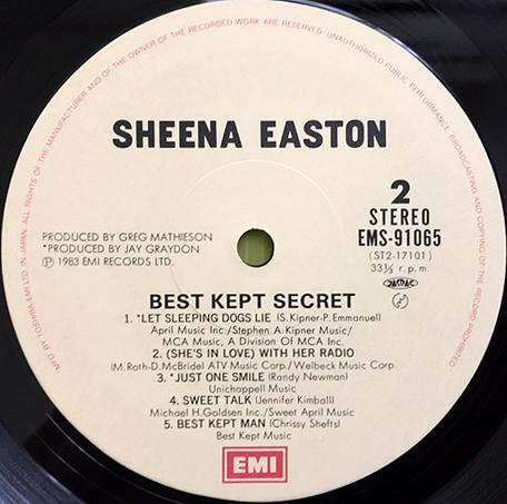★シーナ・イーストン「秘密」帯付LP(1983年)初回プレス特典特大ポスター付/美盤★_画像9