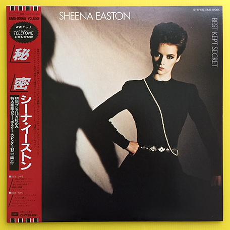 ★シーナ・イーストン「秘密」帯付LP(1983年)初回プレス特典特大ポスター付/美盤★_画像1