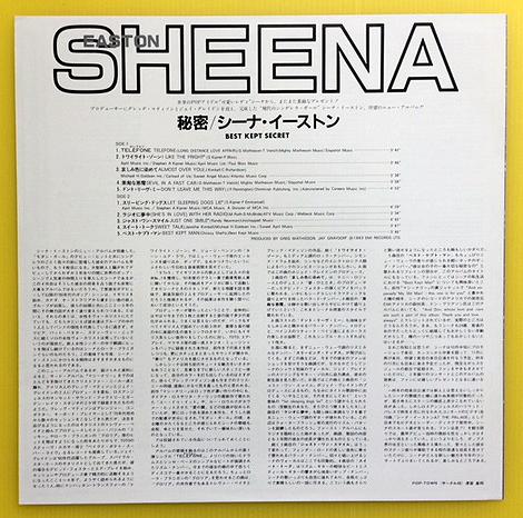 ★シーナ・イーストン「秘密」帯付LP(1983年)初回プレス特典特大ポスター付/美盤★_画像3