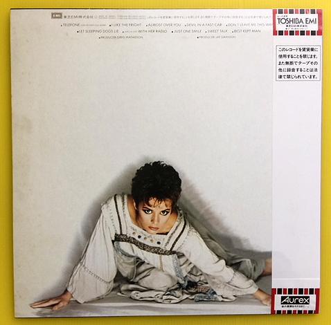 ★シーナ・イーストン「秘密」帯付LP(1983年)初回プレス特典特大ポスター付/美盤★_画像2