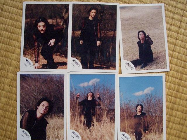 光GENJI・佐藤アツヒロ公式写真9枚セット
