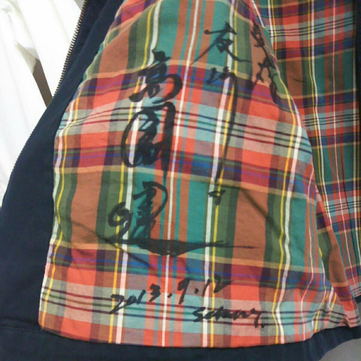 高倉健さん(クラシックラガー)のCMで使用していました。サイン入りの特注品です。ラルフローレン