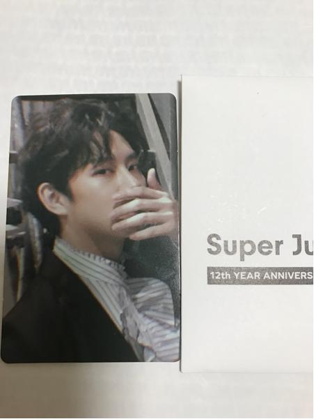 super junior ヒチョル 12周年 トレカ 美品 スーパージュニア SUM SMTOWN