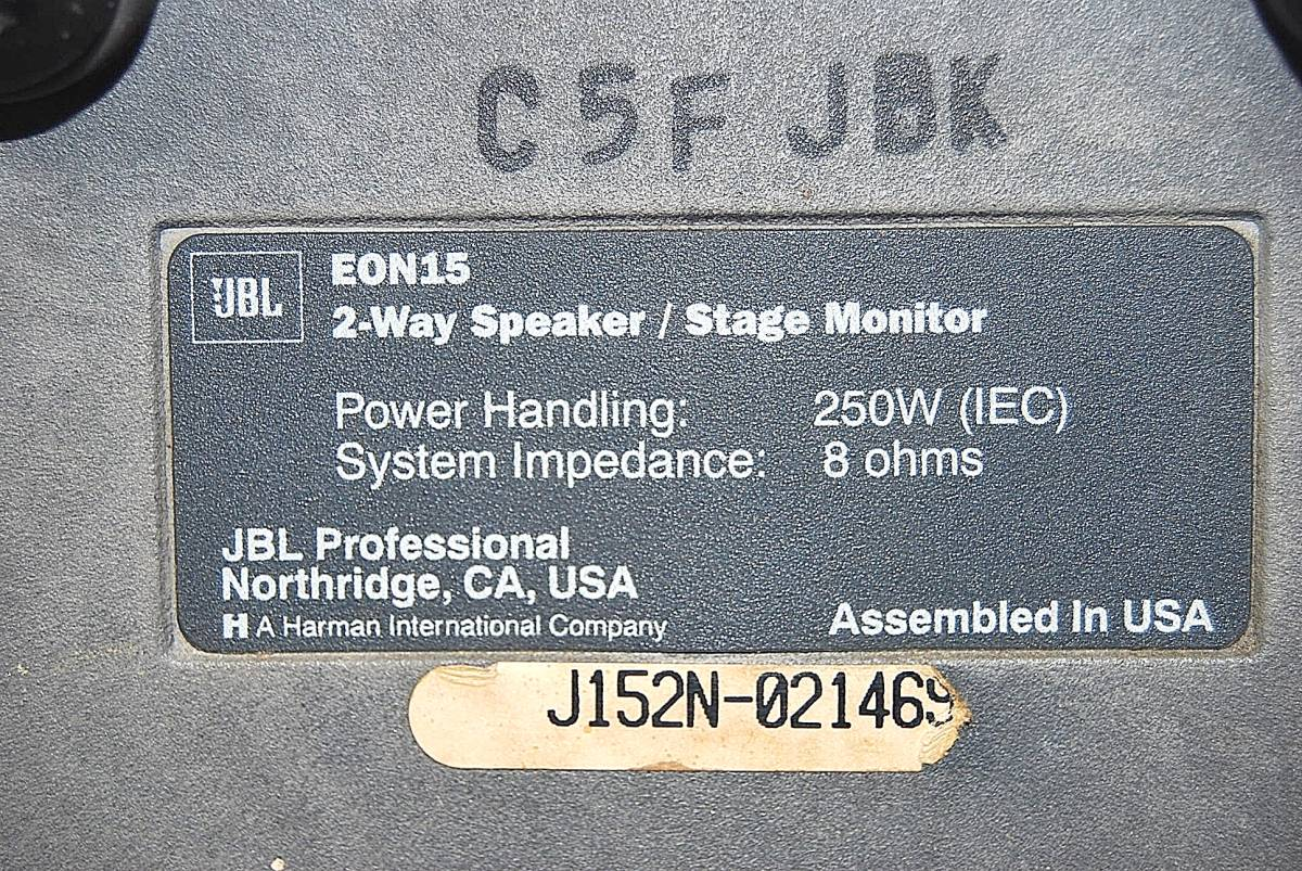 JBL EON15 スピーカー PA機器 USA 音出し確認済_画像5