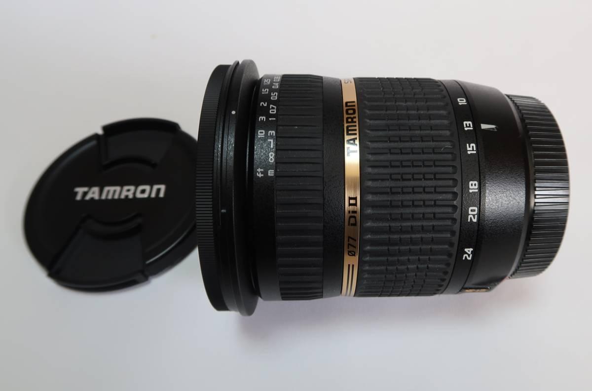 ●タムロン SP AF 10-24mm F/3.5-4.5 Di II LD Aspherical(B001) ソニー用 中古品