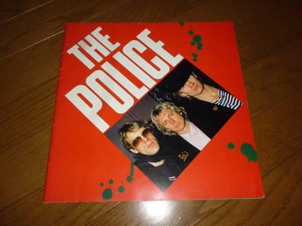 ポリス 来日 パンフレット THE POLICE
