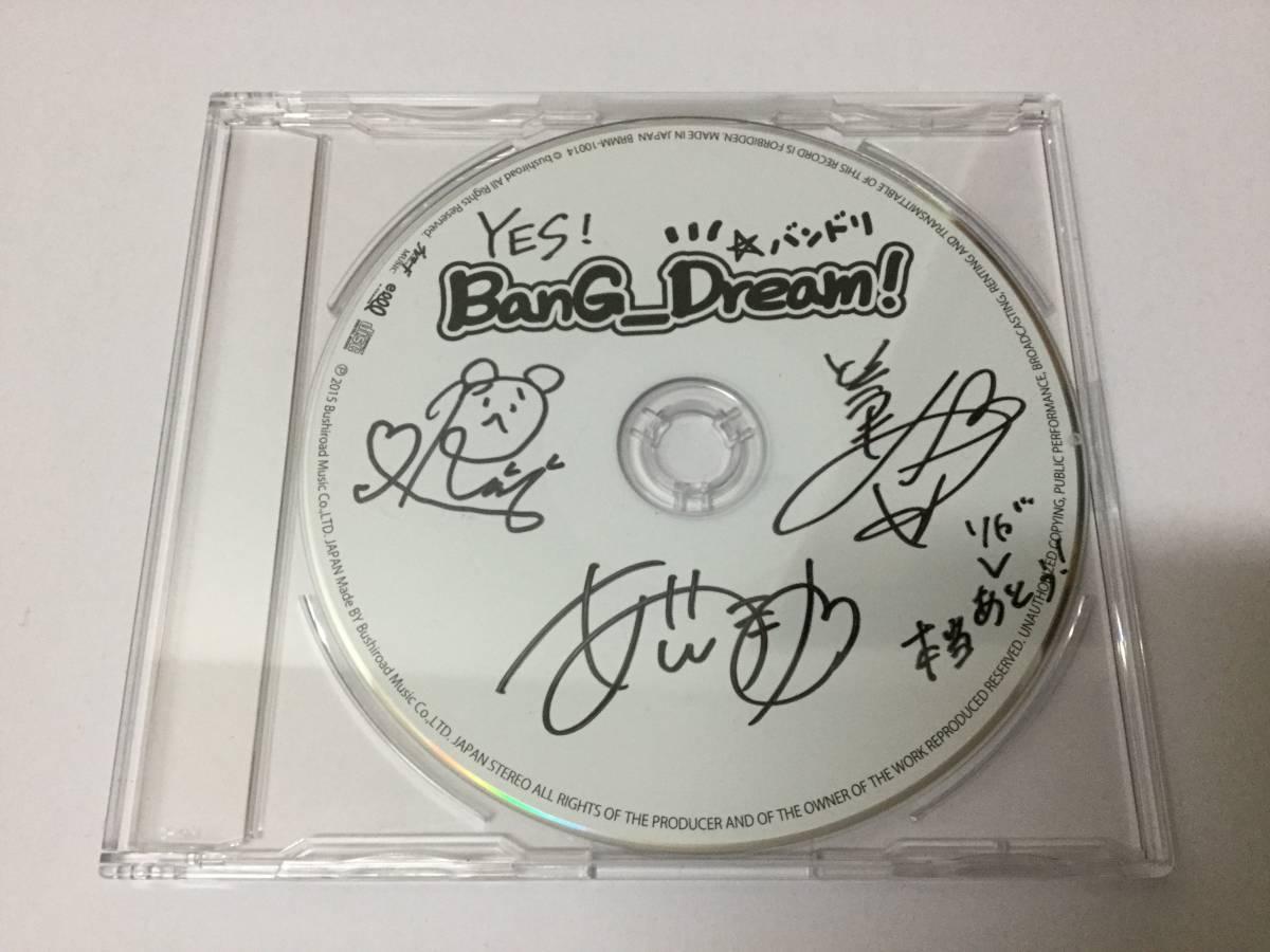 BanG Dream 1stライブ 特典 Poppin'Party 直筆サイン入り CD [検:愛美 西本りみ 伊藤彩沙 バンドリ ピック ヘッドホン