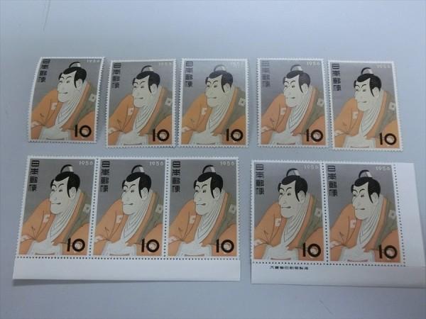A705★日本切手・1956年切手趣味週間 えび蔵 単片 10枚