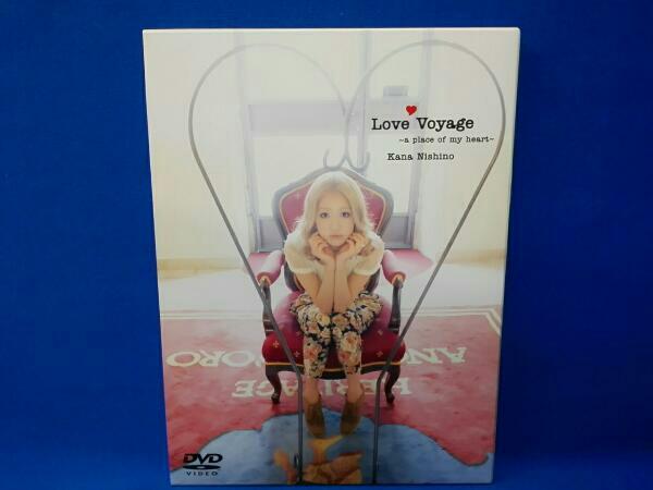 西野カナ Love Voyage~a place of my heart~(初回生産限定版) ライブグッズの画像
