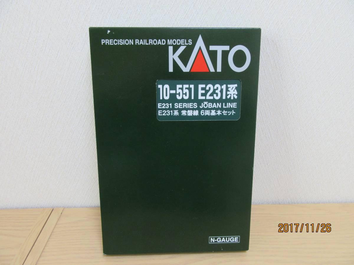 KATO E231系 常磐線6両基本セット ジャンク