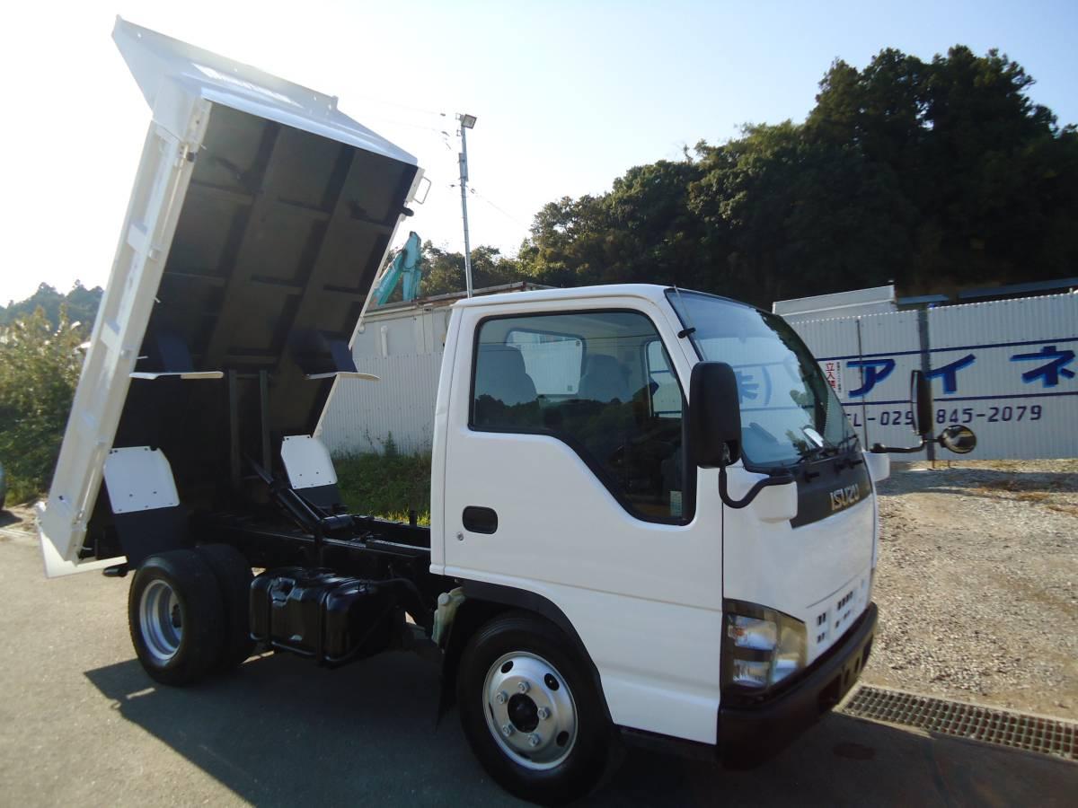 いすゞ エルフ ダンプ 最大積載2000kg 車検付き NKR81AD 茨城県