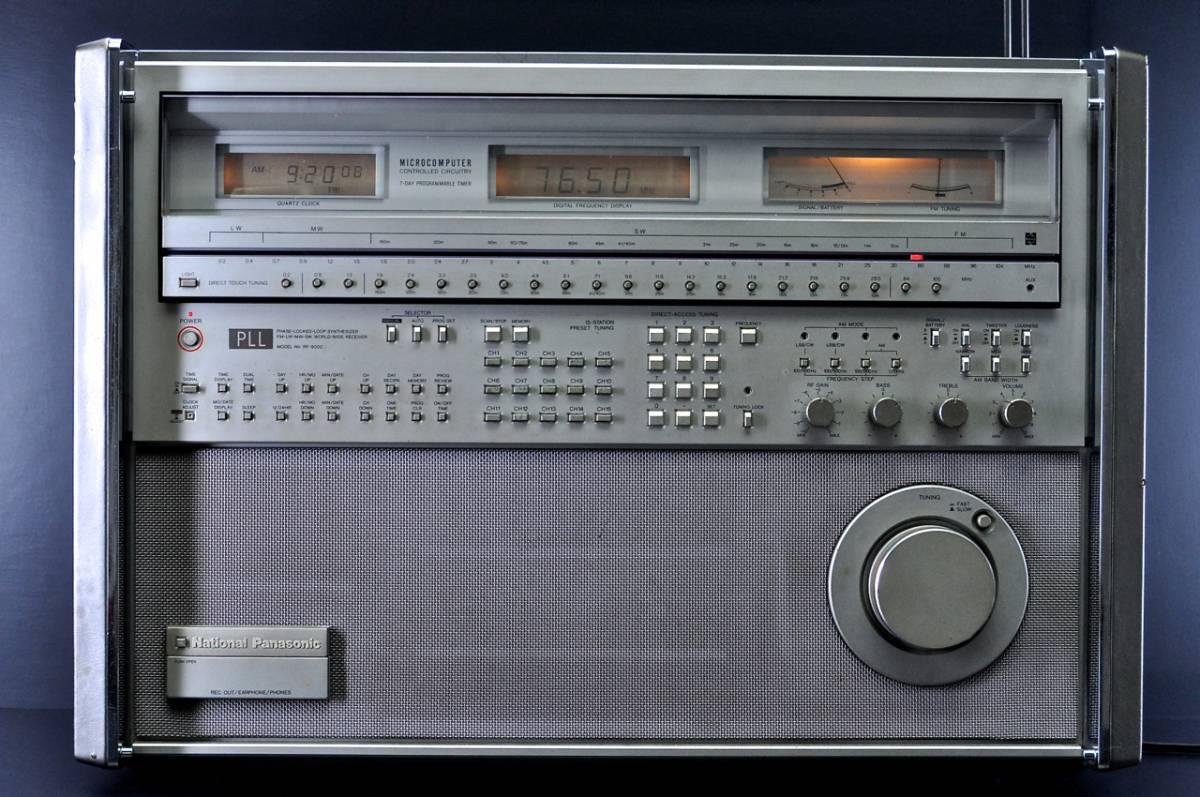 [長期保管品/中古]80'S ナショナル パナソニック「 RF-9000 P.L.L SYNTHESIZER 製品番号 000021 + 元箱 + 取説」National Panasonic