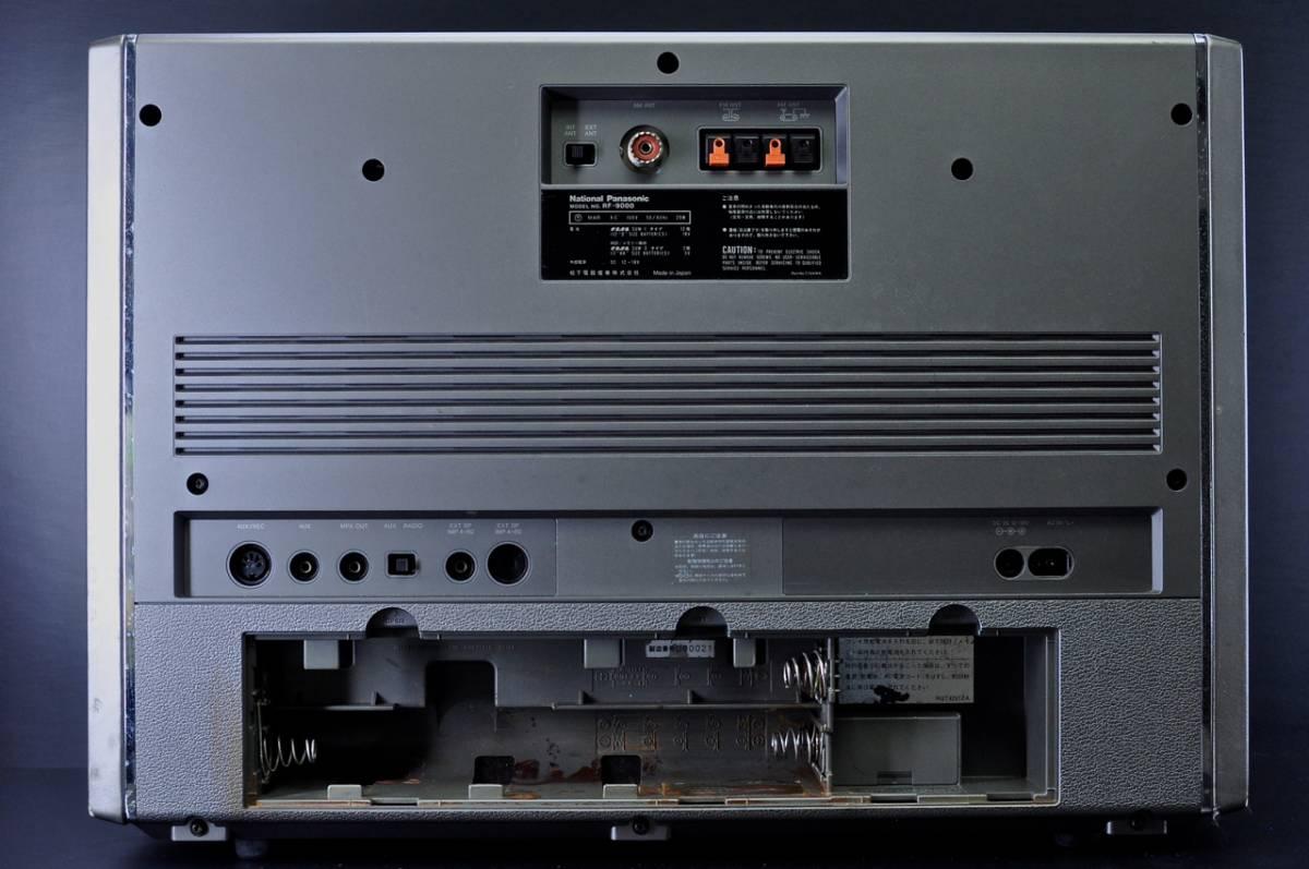 [長期保管品/中古]80'S ナショナル パナソニック「 RF-9000 P.L.L SYNTHESIZER 製品番号 000021 + 元箱 + 取説」National Panasonic_画像4
