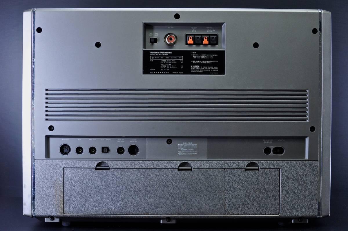 [長期保管品/中古]80'S ナショナル パナソニック「 RF-9000 P.L.L SYNTHESIZER 製品番号 000021 + 元箱 + 取説」National Panasonic_画像3