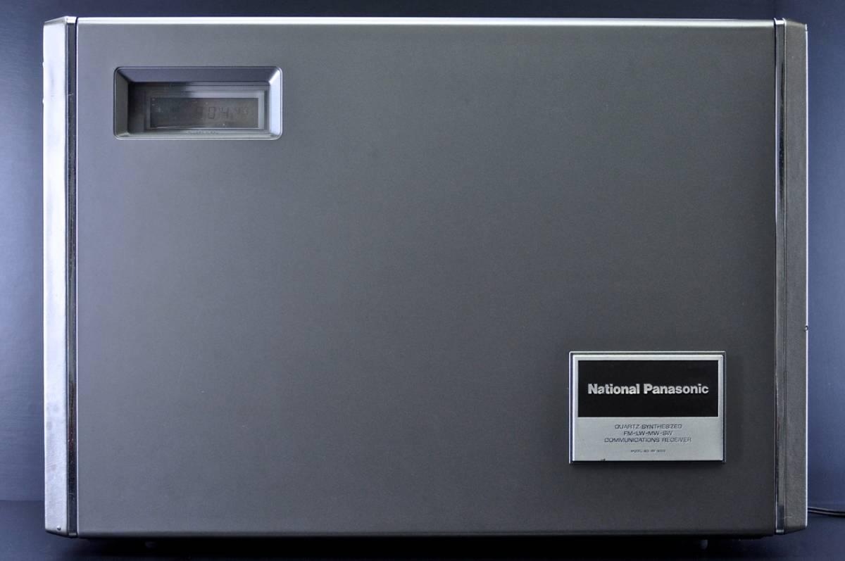 [長期保管品/中古]80'S ナショナル パナソニック「 RF-9000 P.L.L SYNTHESIZER 製品番号 000021 + 元箱 + 取説」National Panasonic_画像2