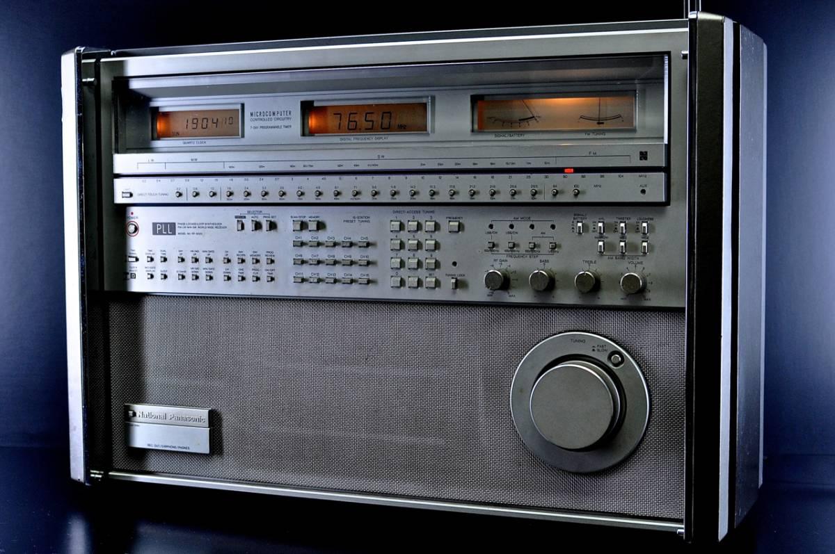 [長期保管品/中古]80'S ナショナル パナソニック「 RF-9000 P.L.L SYNTHESIZER 製品番号 000021 + 元箱 + 取説」National Panasonic_画像10