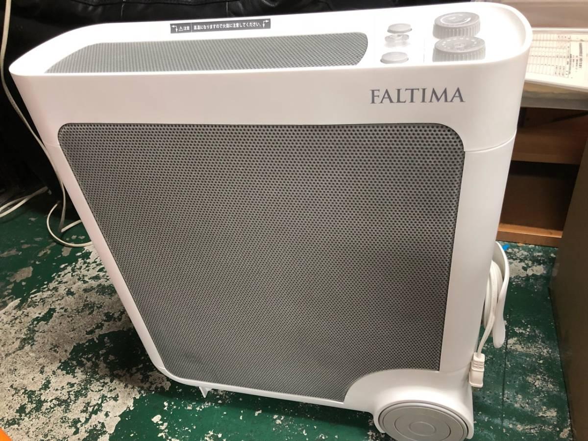 数量4個 ヒーター 省エネ 遠赤外線 ダブル パネルヒーター FALTIMA 暖房機器 10畳まで 電気ヒーター 遠赤外線