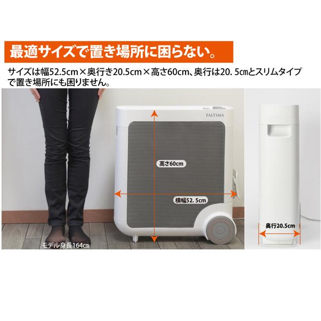数量4個 ヒーター 省エネ 遠赤外線 ダブル パネルヒーター FALTIMA 暖房機器 10畳まで 電気ヒーター 遠赤外線_画像8