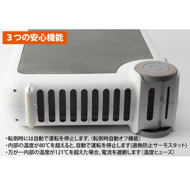 数量4個 ヒーター 省エネ 遠赤外線 ダブル パネルヒーター FALTIMA 暖房機器 10畳まで 電気ヒーター 遠赤外線_画像10