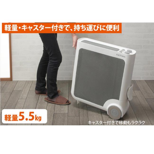 数量4個 ヒーター 省エネ 遠赤外線 ダブル パネルヒーター FALTIMA 暖房機器 10畳まで 電気ヒーター 遠赤外線_画像9
